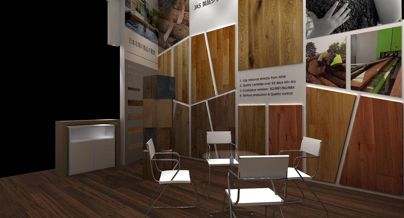 Domotex asia china floor 2016 lordparquet floor a for Wood floor factory